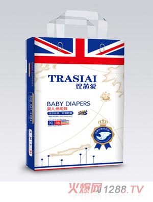 诠芯爱婴儿纸尿裤XL46