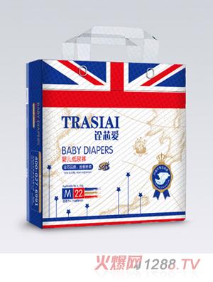 诠芯爱婴儿纸尿裤M22