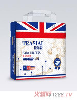诠芯爱婴儿纸尿裤S26