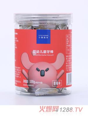 小象散步婴幼儿磨牙棒 草莓味