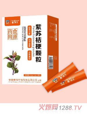 鑫强生紫苏桔梗颗粒
