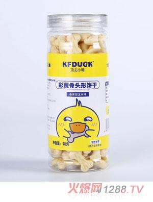 功夫小鸭彩蔬骨头形饼干 香蕉甜玉米味