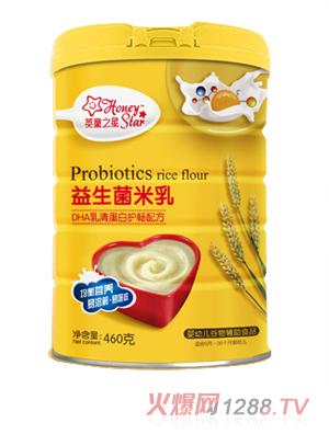 英童之星益生菌米乳-DHA乳清蛋白护畅配方