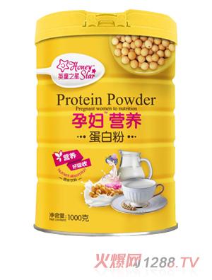 英童之星孕妇营养蛋白粉