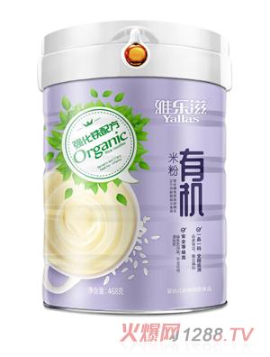 雅乐滋强化铁配方有机米粉