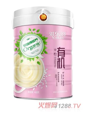 雅乐滋原味纯营养有机米粉