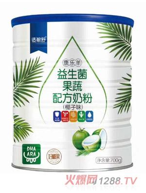 适敏舒益生菌果蔬配方奶粉椰子味