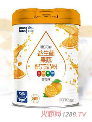 聪幼康益生菌果蔬配方奶粉香橙味