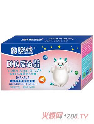聪幼康DHA藻油凝胶糖果