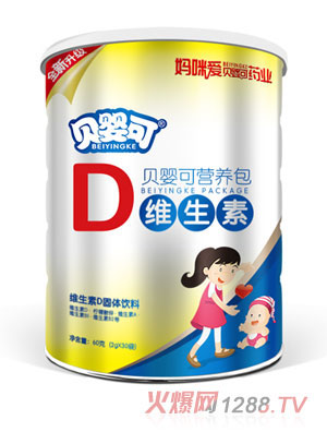 贝婴可维生素D营养包