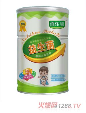 俏乐宝益生菌婴幼儿营养包
