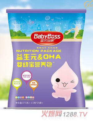 宝贝当家益生元&DHA婴幼宝营养包37.5g