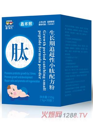 鑫米熙生长期追赶性小肽配方粉