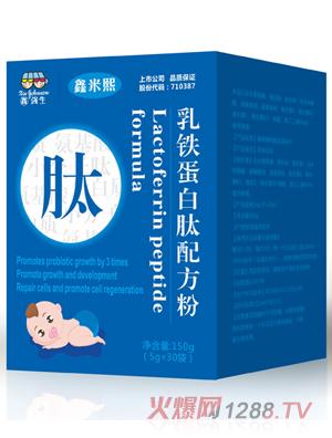 鑫米熙乳铁蛋白肽配方粉