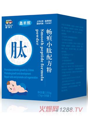 鑫米熙畅疸小肽配方粉