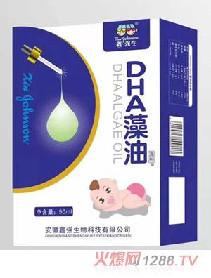 鑫强生DHA藻油滴剂