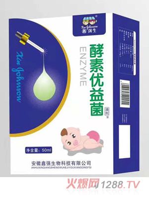 鑫强生酵素优益菌滴剂