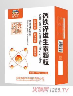 鑫强生钙铁锌维生素颗粒