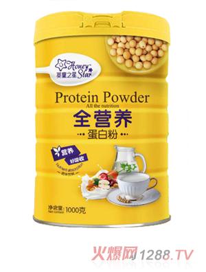英童之星全营养蛋白粉