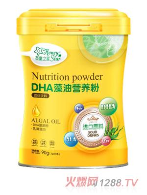 英童之星DHA藻油营养粉
