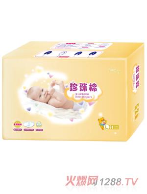 亲亲仔仔珍珠棉婴儿超薄纸尿裤L52