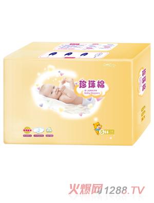 亲亲仔仔珍珠棉婴儿超薄纸尿裤S66