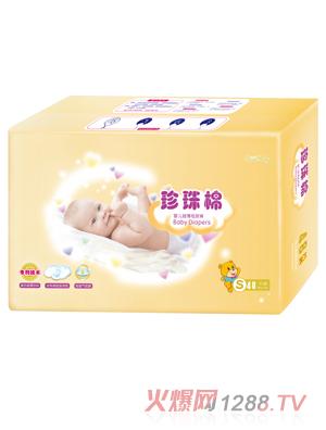 亲亲仔仔珍珠棉婴儿超薄纸尿裤S48