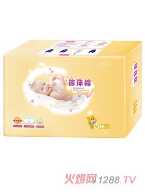 亲亲仔仔珍珠棉婴儿超薄纸尿裤M58