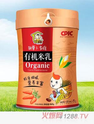 英皇贝贝胡萝卜多维有机米乳
