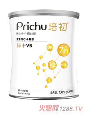 培初锌+VB固体饮料