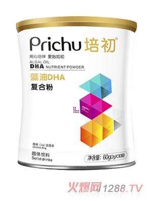 培初藻油DHA复合粉