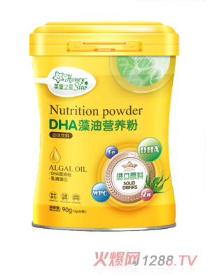 英童知星DHA藻油营养粉