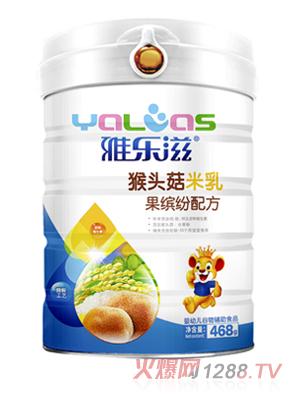 雅乐滋猴头菇米乳-果缤纷配方