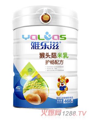 雅乐滋猴头菇米乳-护畅配方