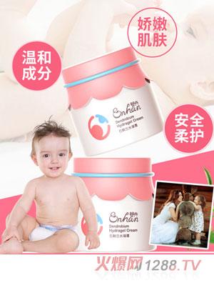 婴卉石斛兰水凝霜