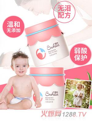 婴卉石斛益肤霜