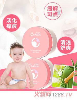 婴卉益肤石斛膏