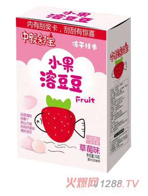 中毅舒宝水果溶豆豆-草莓味