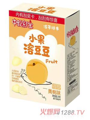 中毅舒宝水果溶豆豆-黄桃味