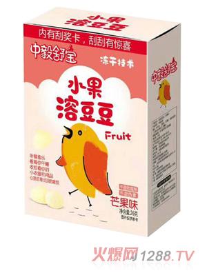 中毅舒宝水果溶豆豆-芒果味