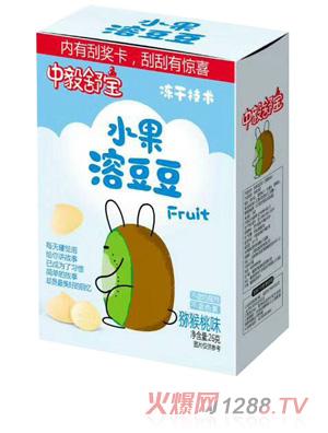 中毅舒宝水果溶豆豆-猕猴桃味