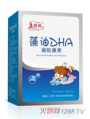 康保聪藻油DHA凝胶糖果30粒