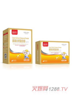 康保聪酪蛋白钙复合粉