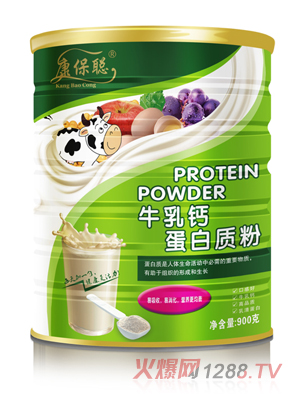 康保聪牛乳钙蛋白质粉