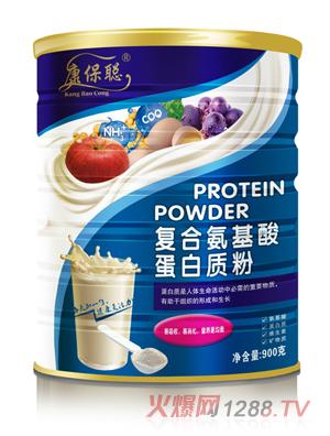 康保聪复合氨基酸蛋白质粉