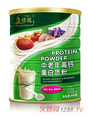 康保聪中老年高钙蛋白质粉