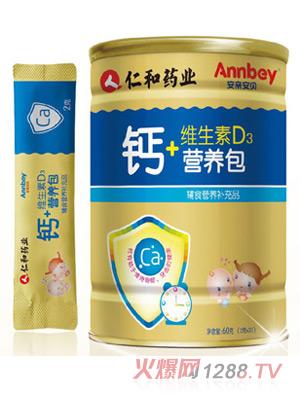 安亲安贝钙+维生素D3营养包