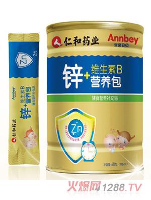 安亲安贝锌+维生素B营养包