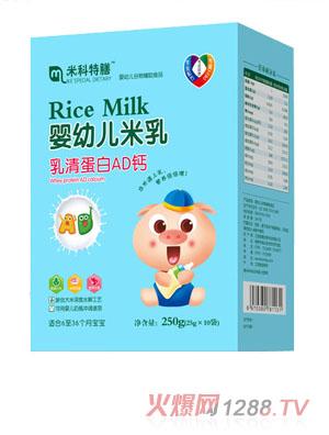 米科特膳婴幼儿米乳-乳清蛋白AD钙盒装