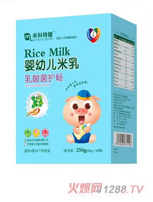 米科特膳婴幼儿米乳-乳酸菌护畅盒装